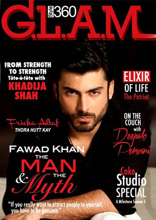 top fashion magazines in pakistan